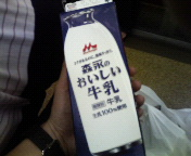 無関係ですが金沢と牛乳。